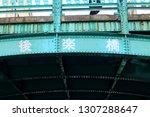 tokyo  japan. 2018 oct 24th....   Shutterstock . vector #1307288647