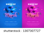 8 march. international women's... | Shutterstock .eps vector #1307307727