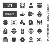 member icon set. collection of...   Shutterstock .eps vector #1307343004
