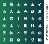 church icon set. collection of... | Shutterstock .eps vector #1307343064