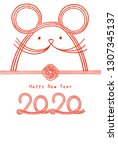 mouse illustration for new year'... | Shutterstock .eps vector #1307345137