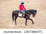 shymkent  kazakhstan  november... | Shutterstock . vector #1307386471