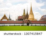 panoramic view of the grand...   Shutterstock . vector #1307415847