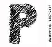 sketch bold capital letter...   Shutterstock .eps vector #130742669