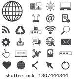 simple web icons set. universal ...