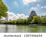 Scenery Of The Hiroshima Castle ...