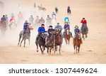 shymkent  kazakhstan  november... | Shutterstock . vector #1307449624