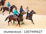 shymkent  kazakhstan  november... | Shutterstock . vector #1307449627