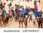shymkent  kazakhstan  november... | Shutterstock . vector #1307449657