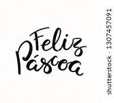 hand written calligraphic... | Shutterstock .eps vector #1307457091