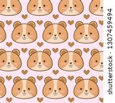 cute hamster pattern with heart ... | Shutterstock .eps vector #1307459494
