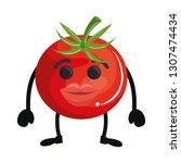 fresh tomato kawaii character | Shutterstock .eps vector #1307474434