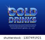 vector chic fresh logo cold... | Shutterstock .eps vector #1307491921