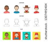 vector illustration of imitator ... | Shutterstock .eps vector #1307492404