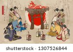 Japanese And Chinese Culture...