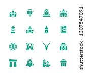 religion icon set. collection... | Shutterstock .eps vector #1307547091
