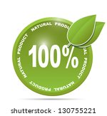 natural product icon vector | Shutterstock .eps vector #130755221