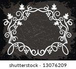 designed wine label   logo | Shutterstock .eps vector #13076209