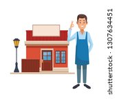 store shopping front cartoon | Shutterstock .eps vector #1307634451