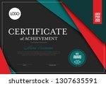 modern certificate of... | Shutterstock .eps vector #1307635591