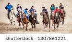 shymkent  kazakhstan  november... | Shutterstock . vector #1307861221