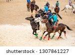 shymkent  kazakhstan  november... | Shutterstock . vector #1307861227