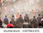shymkent  kazakhstan  november... | Shutterstock . vector #1307861251