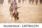 shymkent  kazakhstan  november... | Shutterstock . vector #1307861254