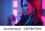 futuristic style portrait in... | Shutterstock . vector #1307867044