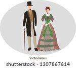 illustration vector isolated of ... | Shutterstock .eps vector #1307867614