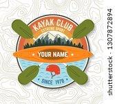 kayak club. vector illustration.... | Shutterstock .eps vector #1307872894