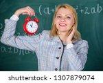 girl school lecturer. welcome... | Shutterstock . vector #1307879074