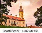 old medieval castle in nesvizh  ...   Shutterstock . vector #1307939551