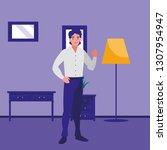 young man avatar character | Shutterstock .eps vector #1307954947