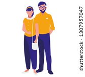 young couple avatars characters   Shutterstock .eps vector #1307957047