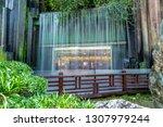 hong kong  china. nan lian... | Shutterstock . vector #1307979244