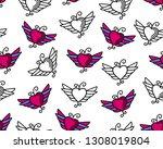 winged heart background | Shutterstock .eps vector #1308019804