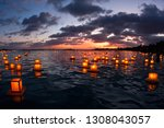 The Annual Lantern Floating...