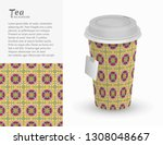 cardboard paper cup of tea with ... | Shutterstock .eps vector #1308048667
