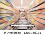 abstract defocus blurred of... | Shutterstock . vector #1308050191