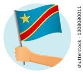 democratic republic of the... | Shutterstock .eps vector #1308080011