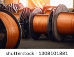 production of copper wire ... | Shutterstock . vector #1308101881