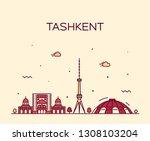 tashkent skyline  uzbekistan.... | Shutterstock .eps vector #1308103204