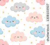 cute colorful cloud smiling... | Shutterstock .eps vector #1308103507