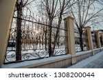 winter in the city.  | Shutterstock . vector #1308200044