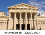museo de la plata | Shutterstock . vector #130821434