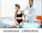senior therapist applying... | Shutterstock . vector #1308218161