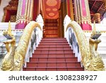 january 6  2019. the stair of...   Shutterstock . vector #1308238927