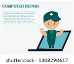 computers installation... | Shutterstock .eps vector #1308290617