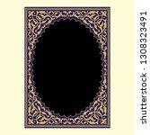 arabic floral frame.... | Shutterstock .eps vector #1308323491
